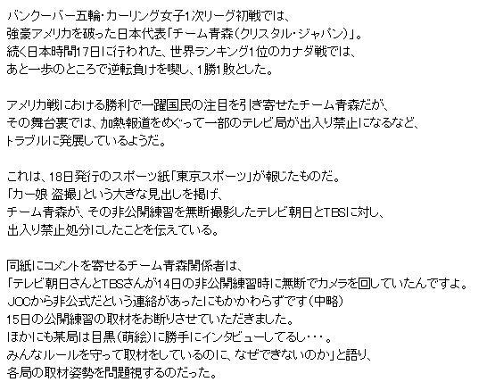 itsumonokanji2.jpg