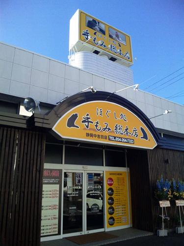 nakayoshida_shop2.jpg