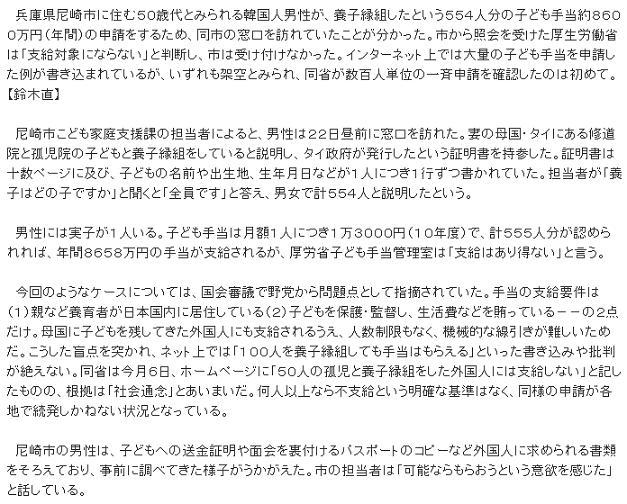 sinsei.jpg