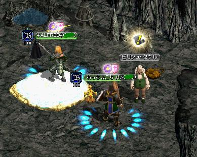神秘の洞窟2