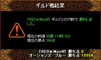 2月10日「†REDжMooN†」