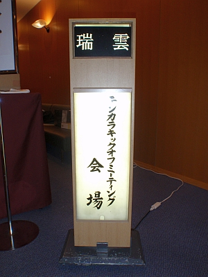 P2190033.jpg