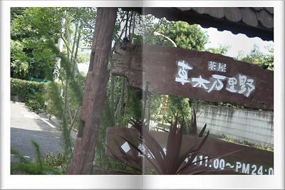 s-010_20100722231419.jpg