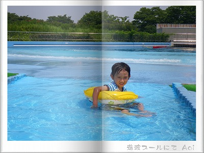 s-IMGP1062.jpg