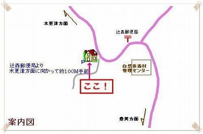s-y_map1.jpg