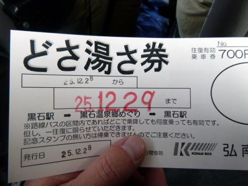 P1030745.jpg
