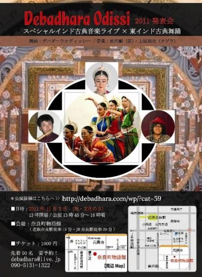 発表会2011_s