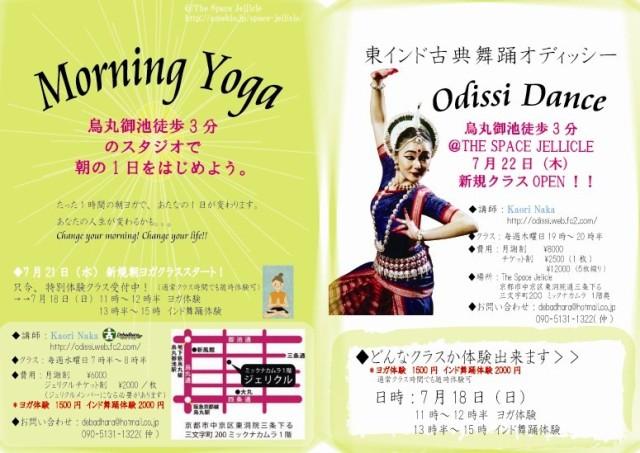 kyoto_class.jpg
