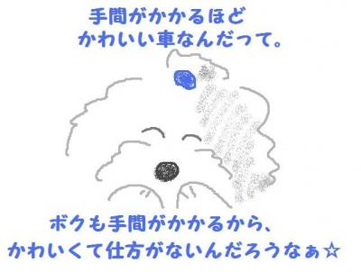 13070503_convert_20130705132753.jpg