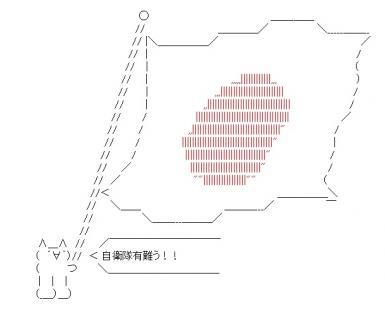 97-1.jpg