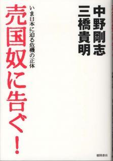 97-4.jpg