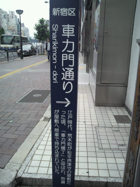 2011061216220000.jpg