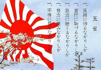 gosei.jpg