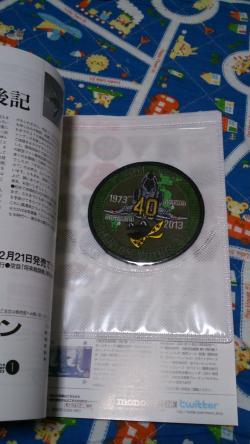 DSC_1285_convert_20131126190354.jpg
