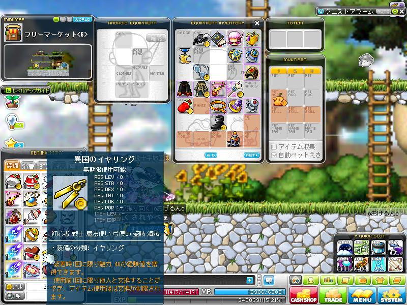 Maple130215_235018.jpg