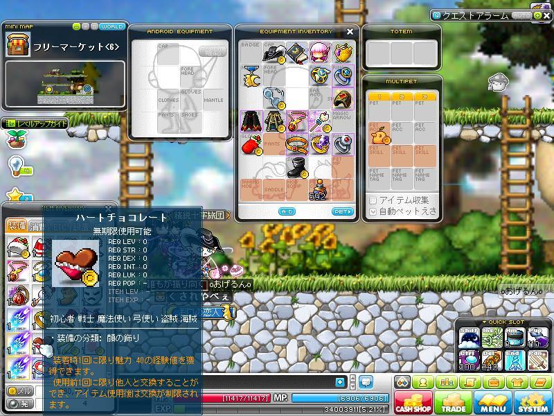 Maple130215_235021.jpg
