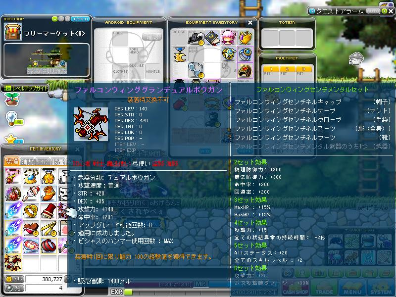 Maple130215_235106.jpg