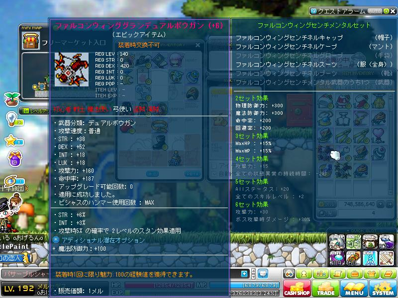Maple130318_233206.jpg