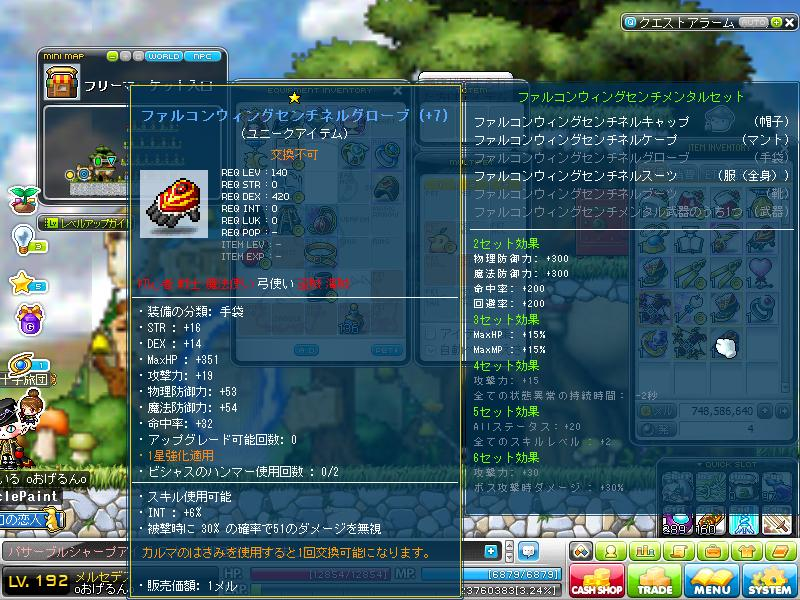 Maple130318_233211.jpg
