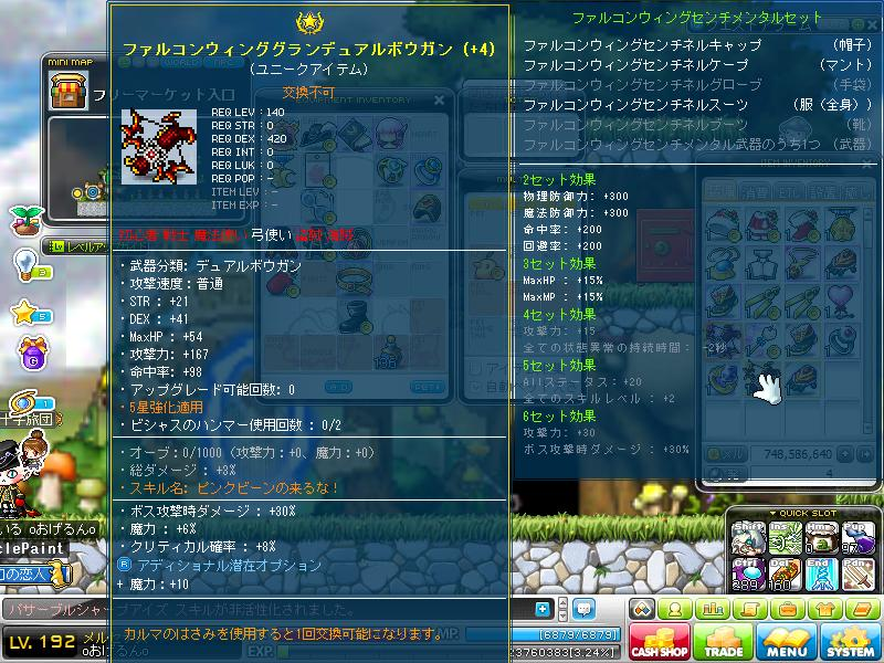 Maple130318_233213.jpg
