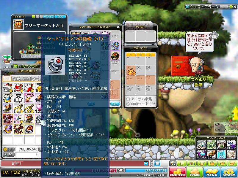 Maple130318_234616.jpg