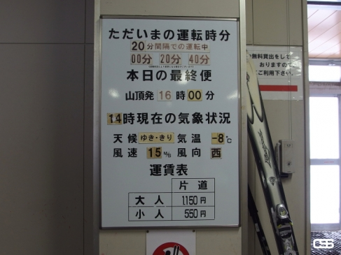 13120807.jpg