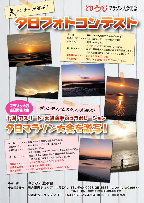 螟墓律繝輔か繝医さ繝ウ+new_convert_20100508105254