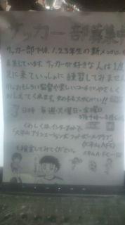 20111017183609.jpg