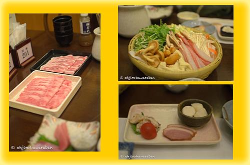 *1-夕食