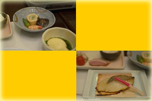 *2-夕食