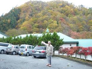 山形と福島の県境の峠は秋真っ盛り。ただし雨が多くていつもより冴えない。