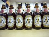 オゼノユキドケ 地ビール