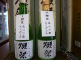 獺祭 日本酒 地酒 ランキング 埼玉県 川口市 酒屋