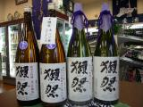 獺祭 だっさい 山口県 埼玉県 川口市 酒屋