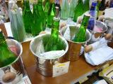 獺祭 酒 ランキング 埼玉県 川口市 酒屋