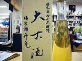 古酒 古 伝統 格式