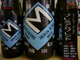 まんさくの花 地震作 日本酒ブログ