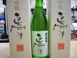 静岡 伝統 通 地酒 ランキング