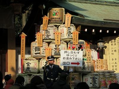 西宮神社 (12)