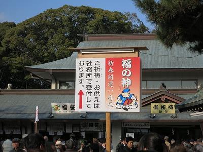 西宮神社 (7)