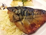 20130123_鯖七味焼き