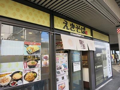 姫路えきそば (1)