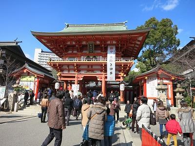 生田神社 節分まつり (1)