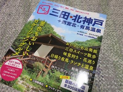 岡野酒造場(千鳥正宗) (6)