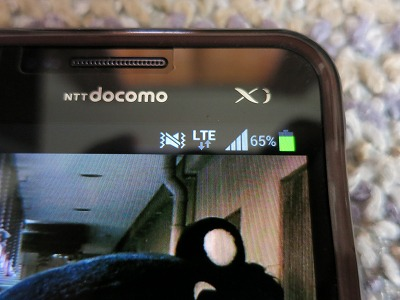 LTE開通