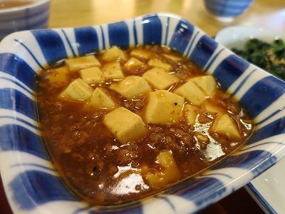 神戸有野食堂 (3)