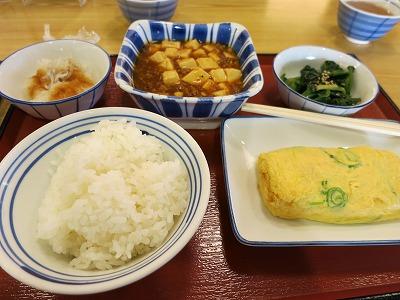 神戸有野食堂 (2)