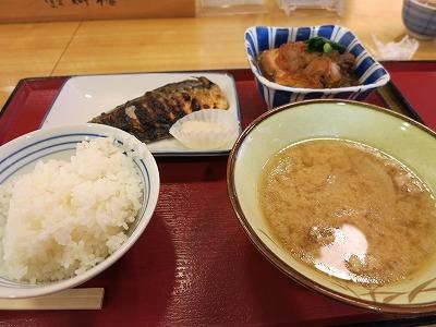神戸有野食堂 (8)