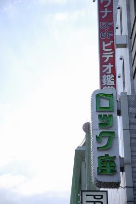 浅草寺初詣