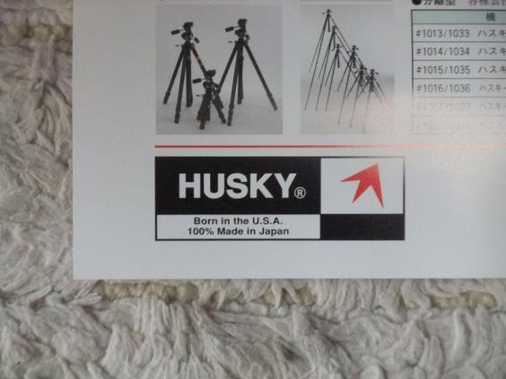 ハスキー3Dヘッド
